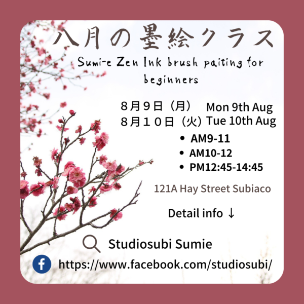 August Sumie Class info